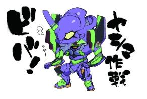 Eva01