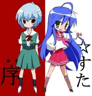 Anime2007