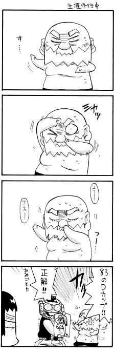 Popo414